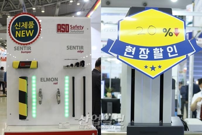 한국산업대전 2019, '미리가보는 전시회'로 산업전시회 새 지향점 제시