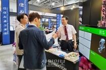[포토뉴스] 환경오염 방지시설 '싸이백집진기'에 IoT(사물인터넷) 기술 적용