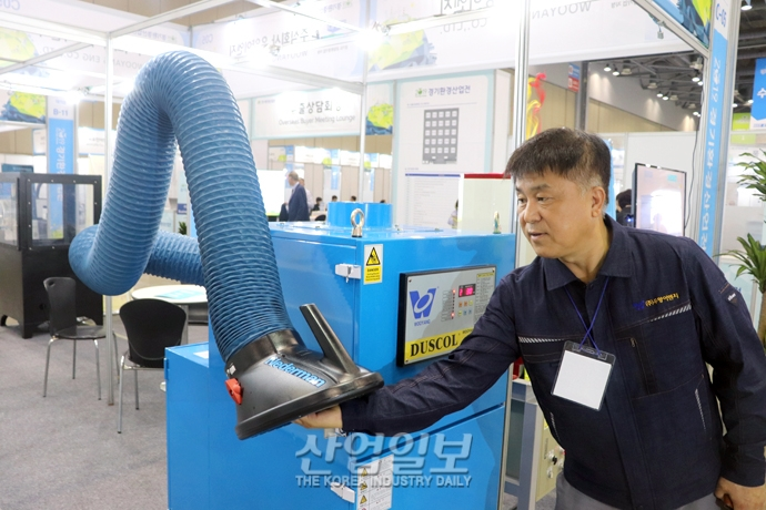 [포토뉴스] 경기환경산업전, 환경산업 육성 및 고용창출 '지원'