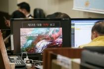 18호 태풍 '미탁' 중형급, 2일부터 3일까지 영향 '서울·경기북부 산발적 비'