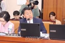 """[2019 국정감사 현장] 김관영 의원, """"군산조선소 대책 이제는 정부가 답 내놔야"""""""