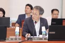 """[2019 국정감사 현장] 이훈 의원, """"최근 몇년 간 리튬이온배터리 화재 사고 줄지 않아"""""""