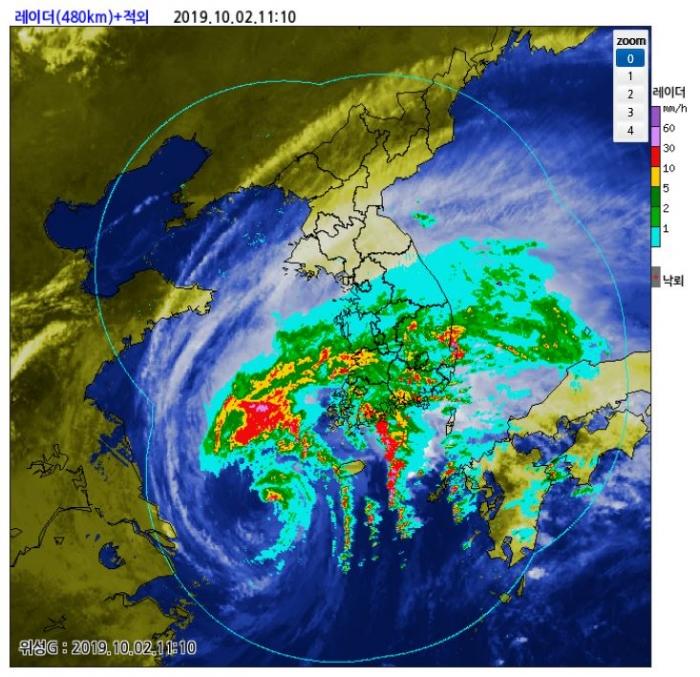 태풍 '미탁', '비상 2단계' 및 위기경보 '경계'로 상향
