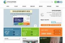 인터넷신문위원회 홈페이지 새단장
