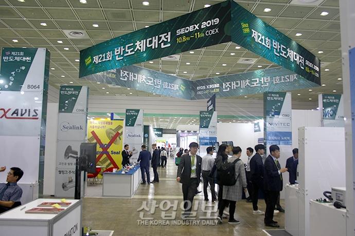 [포토뉴스] 한국전자산업대전, 국내외 최신 전자산업 제품·기술 '총망라'