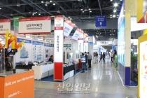2019 한국산업대전, 제조와 IT의 융합 통한 초혁신 기술 선보인다