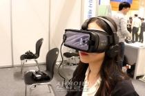 VR·AI 등 4차 산업혁명 기술, 구직자 취업 '지원'
