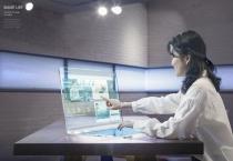 인간을 위한 기술, 4차산업혁명 촉진 기본계획 추진