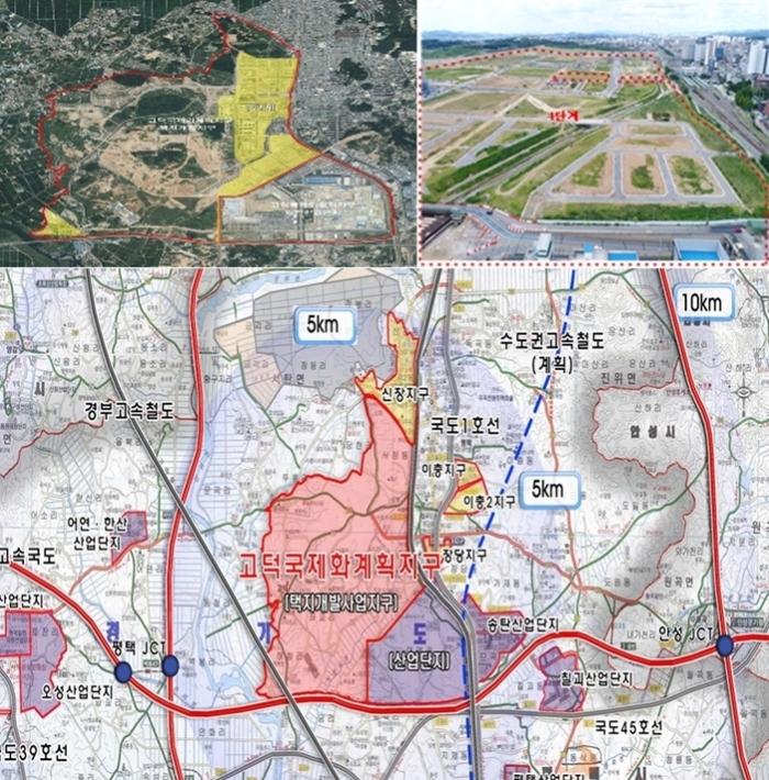 평택 고덕국제신도시 조성완료한 1단계 구역 273만㎡ 지적공부 확정·시행