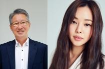 2019 한국광고주대회 KAA Awards 24일 시상