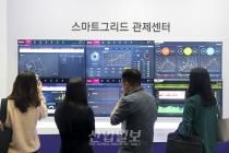 [포토뉴스] 에너지 효율 높일 신기술은?