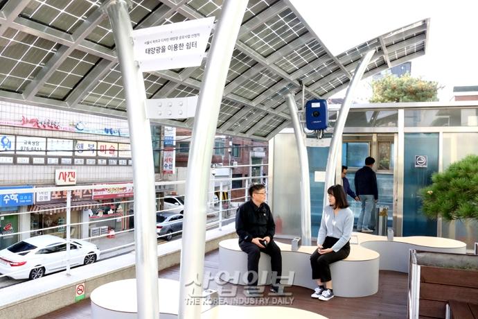 [사진으로 보는 산업뉴스] 태양광 쉼터, '주민 휴식 공간·전력 생산' 두 마리 토끼 잡는다