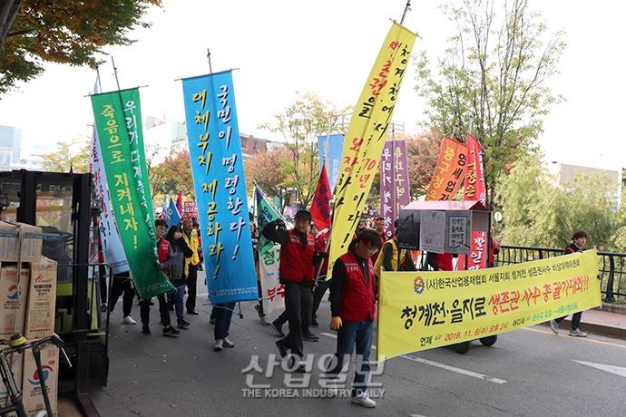 [포토뉴스] '청계천을지로 일대 재개발 즉각 중단하라'
