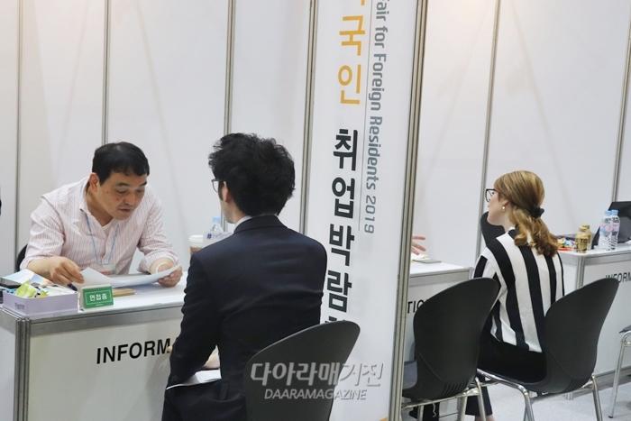 [포토뉴스] 채용기업과 1:1 현장면접 중인 외국인 구직자 - 산업종합저널 전시회뉴스