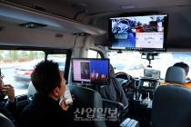 [포토뉴스] 5G 기술 접목한 자율주행차