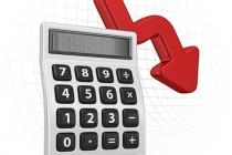 소비자 물가 상승률 마이너스, 디플레이션 확대 우려는 과도한 판단