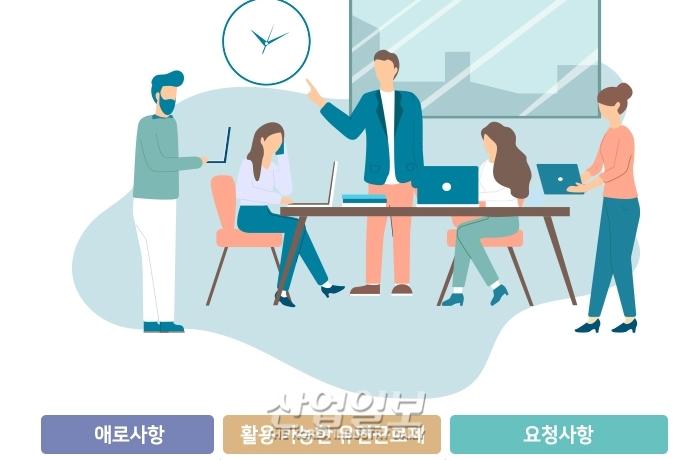 [그래픽뉴스] 기업 절반이상, 주52시간 적용 '불안감' 느껴