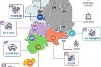 광주·대전·울산·전북 등 7곳 지역 특구 지정, 26개 규제특례 허용