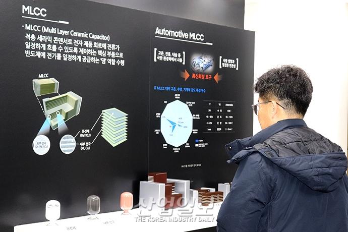[포토뉴스] 日 수출규제 속 국내 소재산업의 현주소