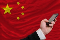 중국 전자상거래, 국경이 무색해진다
