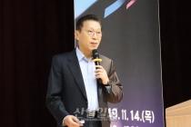 """4차 산업혁명, 한국에서 빛 발하려면…""""정부 혁신부터 꾀해야"""""""