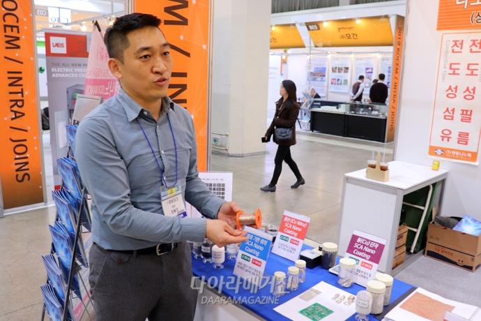 국내 중소기업, 첨단소재 국산화 통해 일본 수출규제 타격 '최소화' - 산업종합저널 심층기획