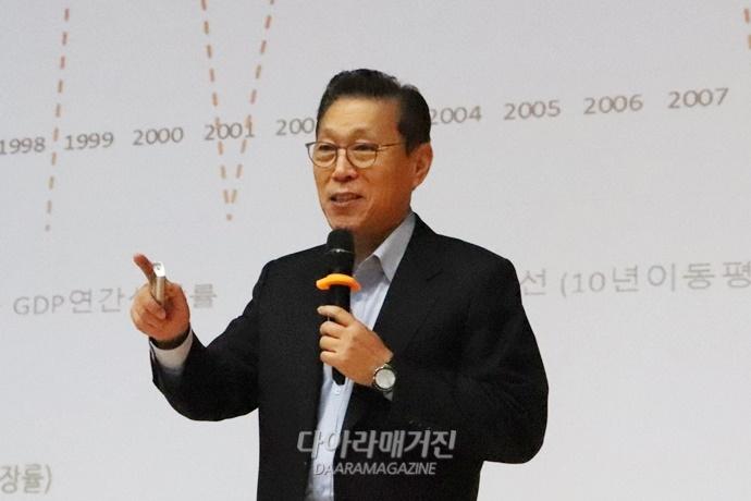 """4차 산업혁명, """"한국 선진국화의 마지막 기회"""" - 산업종합저널 업계동향"""