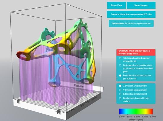 아틀라스 3D 인수한 지멘스, 적층 제조 포트폴리오 성능 강화 - 산업종합저널 신기술&신제품