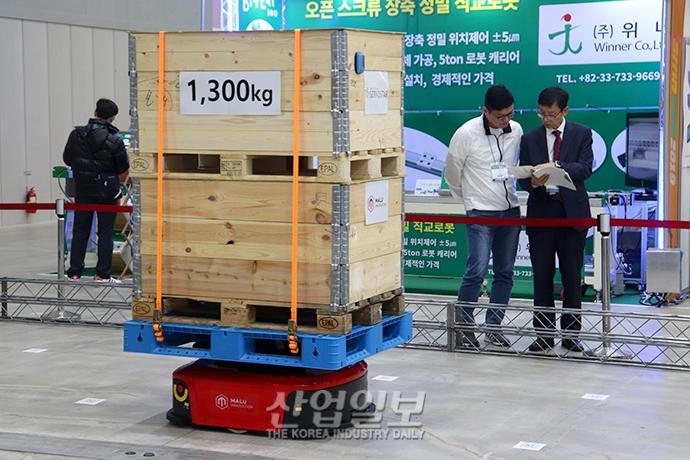 [포토뉴스] 제조업 위기 '스마트공장' 구축 통해 '해결'