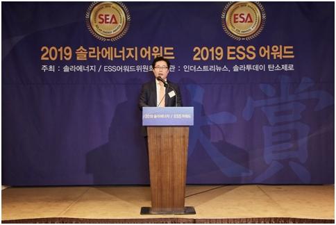ESS·태양광 분야 선도자들 한 자리에 모여