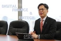 [전문가에게 묻다] 금융 고객 가치 제고를 위하여 '디지털 금융과 핀테크의 조화'
