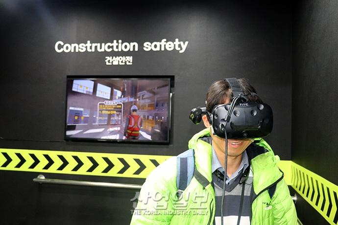 [포토뉴스] 4차 산업혁명 기술 도입으로 '스마트' 해진 건설산업