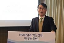 2020년 韓 경제 키워드 '오리무중+고군분투'…소득주도·혁신성장 개선 필요