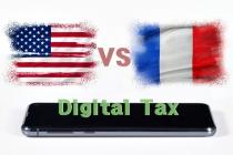 프랑스 '디지털세 도입'vs미국 '보복 관세 부과'…디지털 시대의 새로운 갈등