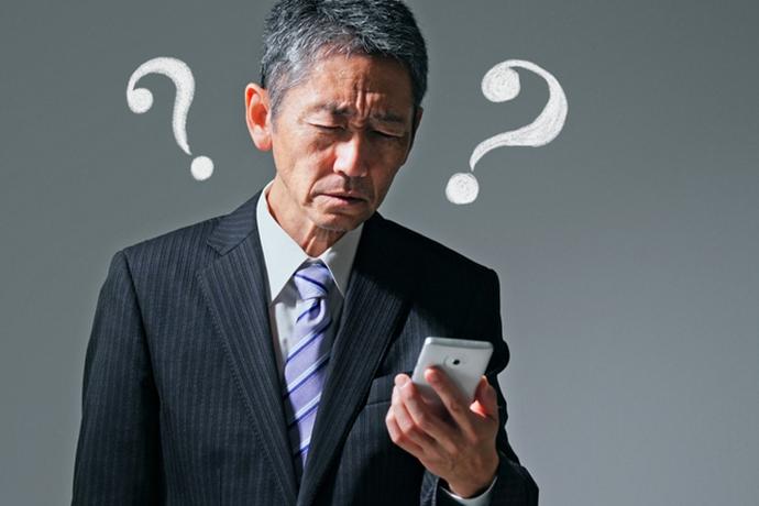 스마트폰 보유율, 70대와 타 연령대 격차 더 벌어져