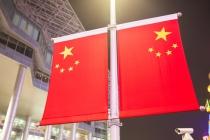중국 산둥성 '성장동력 전환전략' 추진, 전통산업 개조 및 신산업 육성