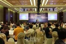 [포토뉴스][VIMAF 2019] 베트남에서 열린 기계전시회 성공적으로 치르자 환영 리셉션