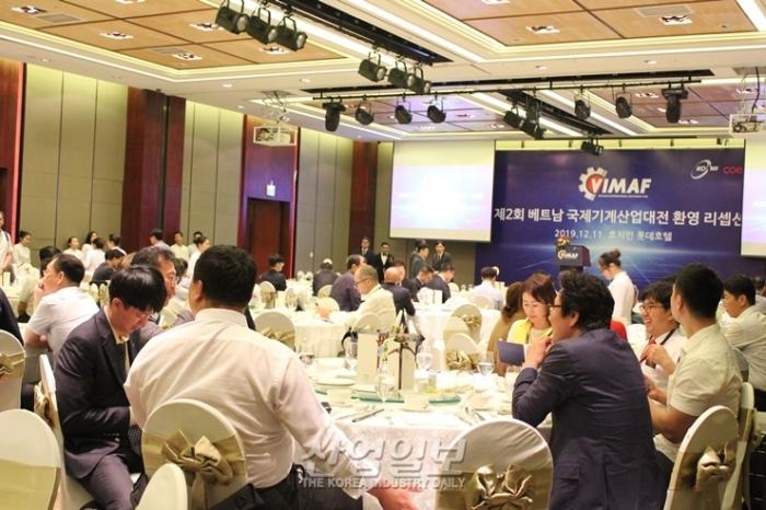 [포토뉴스][VIMAF 2019] 베트남에서 열린 기계전시회