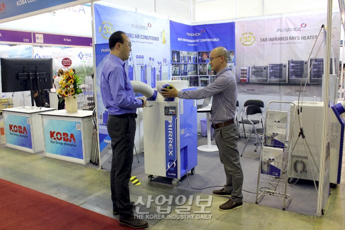 2019 베트남 국제기계산업대전(VIMAF2019)