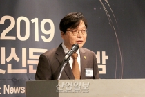 인신협, 2019인터넷신문인의 밤에서 국회의원 26명에게 의정대상 수여