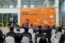 한국이구스, 송도 신공장 구축…반도체 및 디스플레이 R&D 센터로 키운다