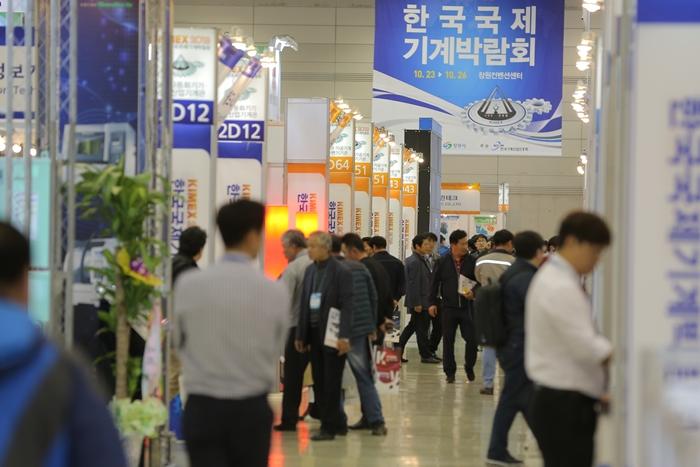 한국국제기계박람회(KIMEX 2020), 내년 5월 앞당겨 개최키로 확정 - 온라인전시회
