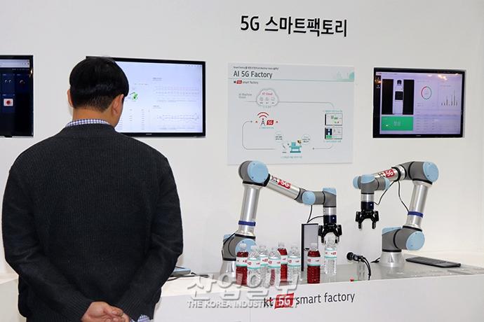 [포토뉴스] 4차 산업혁명이 가져올 미래 모습은?