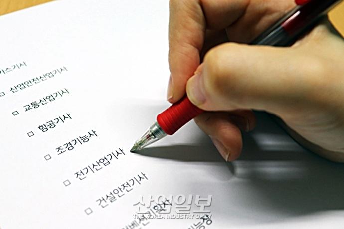 [국가기술자격시험 Q&A] 한국산업인력공단, '이렇게' 답했다-① 채점기간·답안공개 편