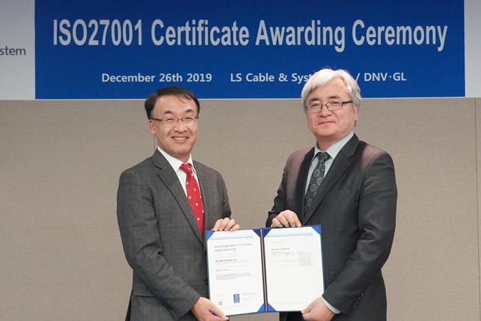LS전선, 전선업계 최초 '정보보안 국제인증 ISO 27001' 획득 - 다아라매거진 업계동향