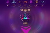 [그래픽뉴스] 한국, 광(光)융합기술 강국 도약