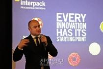 interpack 2020, 포장산업의 혁신과 지속가능성을 위한 노력
