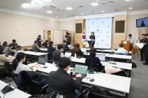 경북 규제자유특구 이차전지산업 소재공급 전진기지로 성장