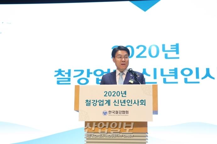 [포토뉴스] '유능제강(柔能制剛)'의 정신으로 철강업계 위기 이겨내자