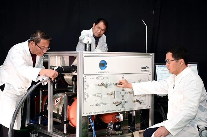 표준과학연구원, 수소 유량 교정시스템 개발